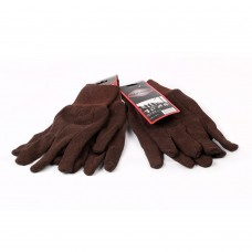 Jersey Cotton Gloves (pack of 10)