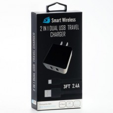 2 in 1 Dual Home Charger-Micro USB (2.4 Amp.)